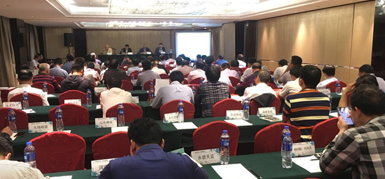Liaoyuan Machinery prensented at CCMA Representative Conference in Hangzhou