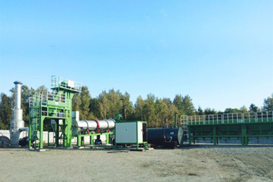 DHB Asphalt Drum Mix Plant For Sale