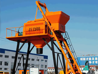 Twin-shaft Concrete Mixer (JS500-JS1500A)