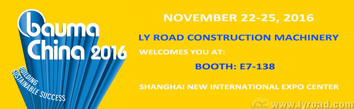 LY Group Will Attend Bauma China 2016