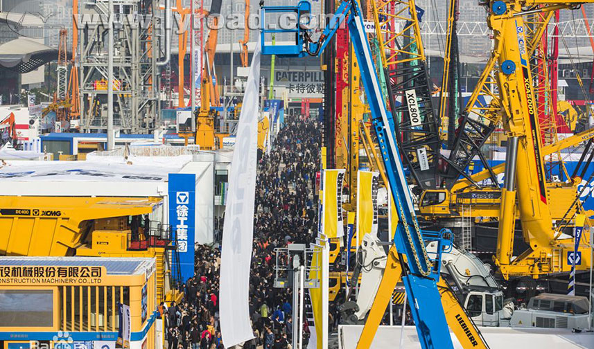 LY Group attended Bauma China