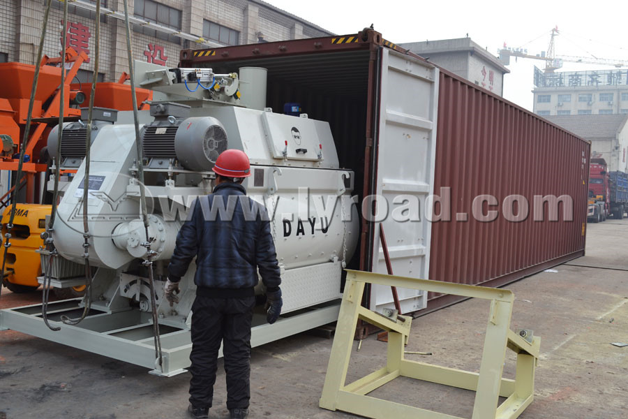 HZS75 Concrete Batching Plant Shipped to Algeria