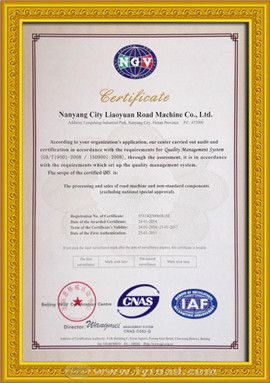 ISO9001:2008 QMS Certification