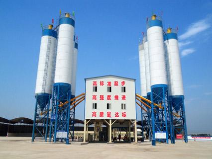 Китайский бетон завод чем сделать цементный раствор для штукатурки эластичным